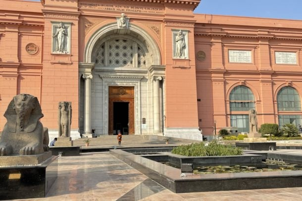 Outdoor view of the Egyptian Museum in Cairo, Egypt