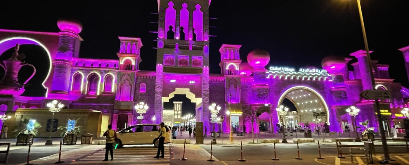 View of the Global Village in Dubai that was lit up with fun, bright colors