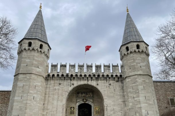 View of the entrance of the Topkapi Palace in Istanbul